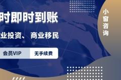 WeChat-Image_20201223163507